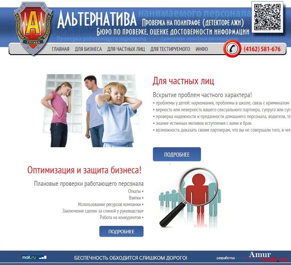 Новости г сальска ростовская область