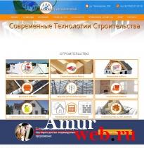 Разработан новый сайт в благовещенске