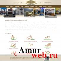 Разработан сайт строительной компании «Спецстрой»